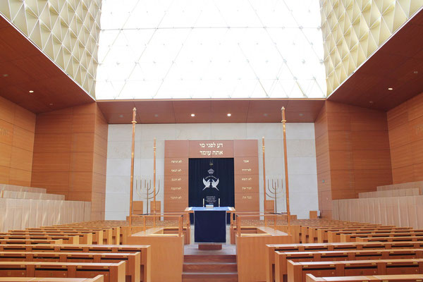 Jakob Ohel Synagoge/Jacob Ohel Synagogue, München/Munique, Germany, 31.07.2011, Canon EOS 550d. Foto: Eleonore Schindler von Wallenstern.