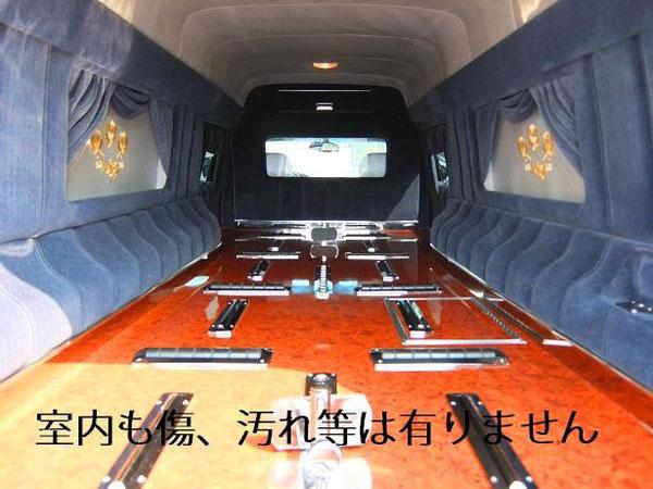 中古霊柩車 キャデラック