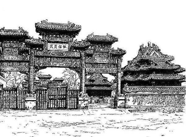 Arc de triomphe et temples près de Pékin