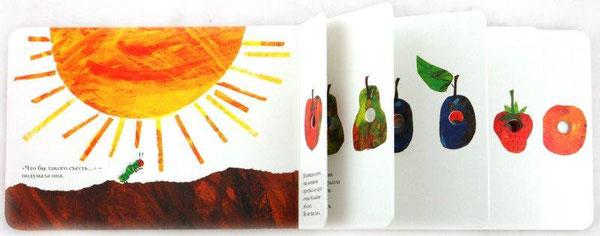 Книга игрушка для детей