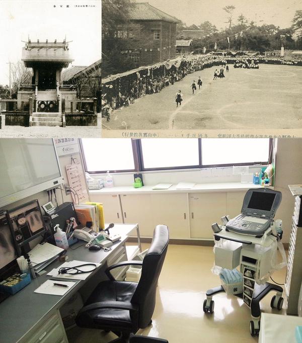 戦前の大分県女子師範学校と大分第二高等女学校にあった奉安殿(左上)および大分第一高等女学校の運動会(右上)の絵葉書(著者所収)と、当院の診察室(下)です。ベッドサイドの超音波機器は往診でも使用します。