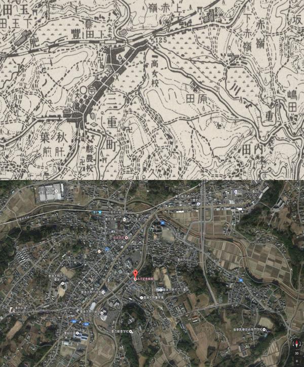 上:スタンフォード大学HPにある昭和7年の三重町地図©Stanford University 下:©Google Earth による現在の三重町