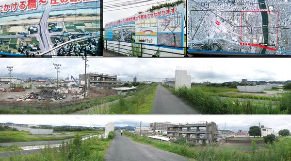 写真上段左:2016年竣工予定の大分川新橋の完成イメージ図。写真上段中:大分川新橋の告知板。写真上段右:上空からのイメージ図。写真中段:元町の大分川防波堤からのパノラマ風景(道路遠方が北)。画面右側(東側)に建設中の橋脚が映っている。写真下段:同じくパノラマで道路遠方が南。(※クリックすると拡大します)