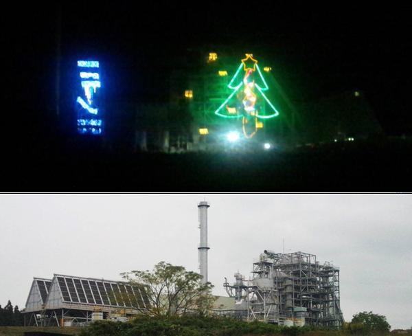 写真上:豊後大野発電所のイルミネーション 下:昼間の様子(いずれも筆者撮影)