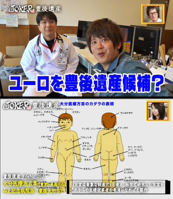 ©OAB大分朝日放送