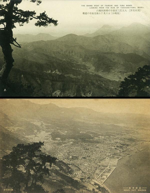 写真上:高崎山頂上から見た西方向(由布院方向。由布山と鶴見山が遠景に見える)。写真下:北方向(別府市街)。上の写真の右下の樹木と、下の写真の左下に映っている樹木は同じと思われる。(筆者所収)