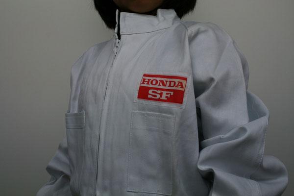 ホンダSFのメカニックが着ていたツナギです。SF出身のT氏から大切にしているツナギを頂きました。