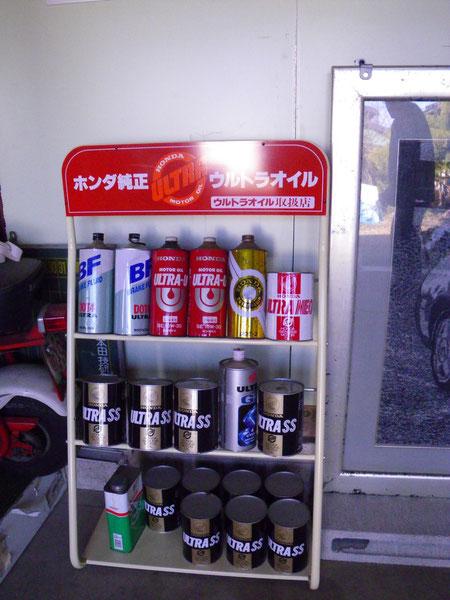 1リットル缶が展示できます