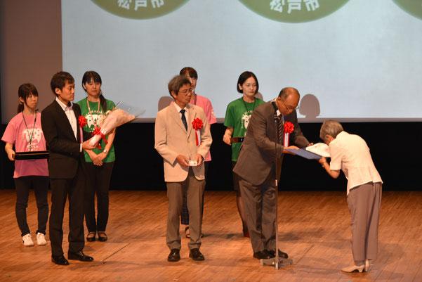 三師会賞の表彰式