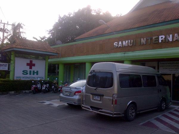 サムイ国際病院