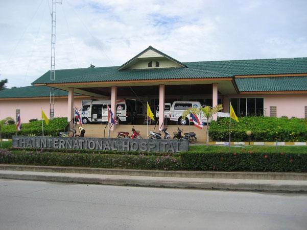 タイ国際病院