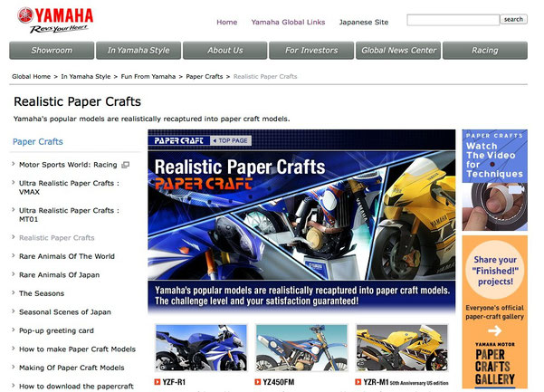 Website - Yamaha Realistic Paper Crafts