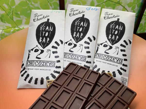 高知 チョコレート専門店。チョコレート工房