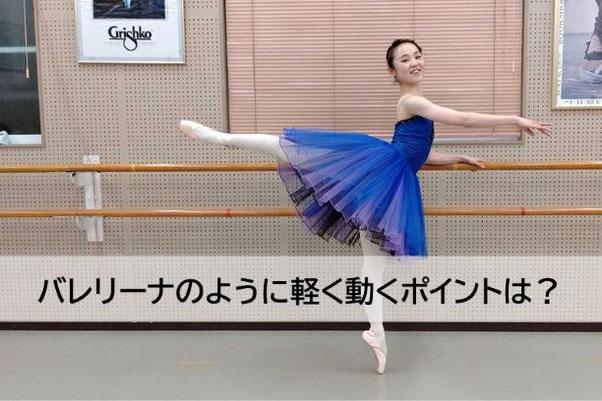 大阪のパーソナルトレーニング 骨盤の動かし方と体幹