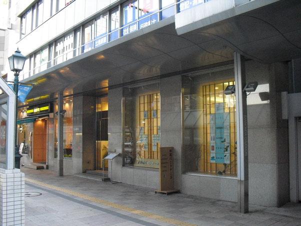 神戸事務所 in 中尾パートナーズ