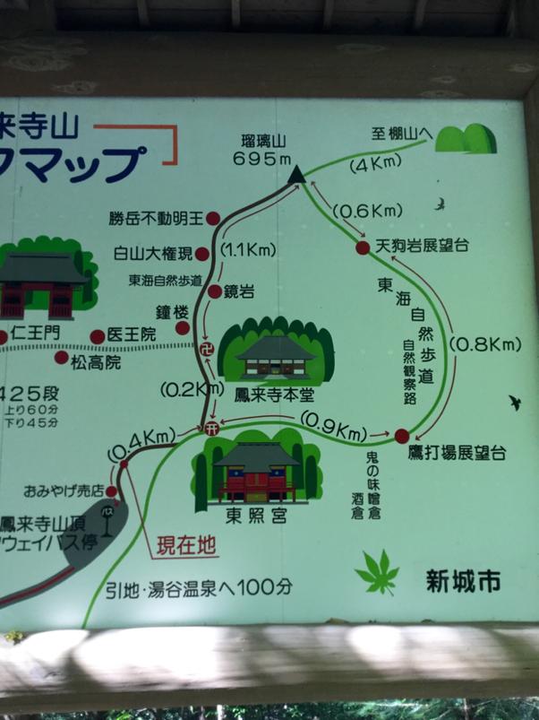 鳳来寺山ハイクマップとありますが実際は結構な登山です。