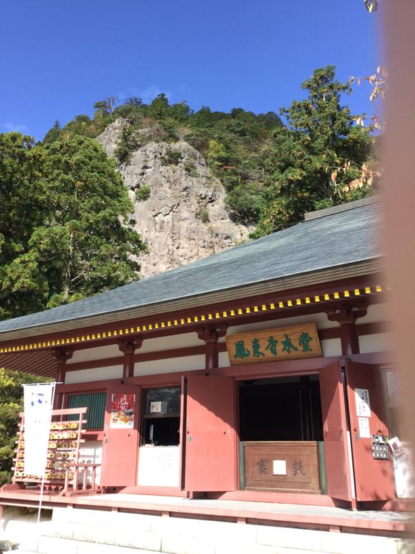鳳来寺本堂裏手から岩肌に沿って登山開始
