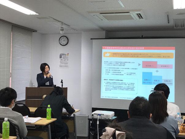 2019/10/28 介護事業所様向けセミナー開催報告