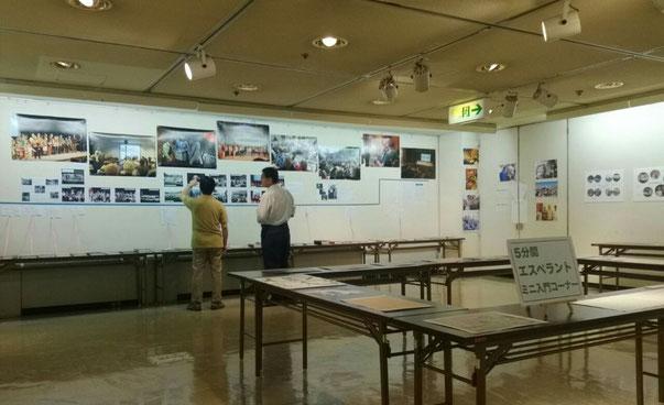 2015年9月5~6日 国際交流写真展を開催(神奈川県民センター)