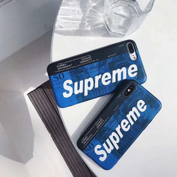 coque iphone x s max supreme