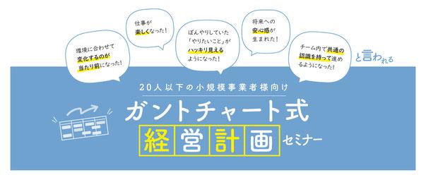 社員100人以上の中小企業法人・上場企業のお客さまに向けた社員研修・人材育成(福岡・九州・広島)