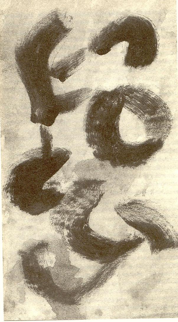 Pedro Meier Tuschpinselzeichnung Nr.5, Drehpunkt Nr. 101, Literaturzeitschrift 1998. Hrsg. Rudolf Bussmann und Martin Zingg, Lenos Verlag. Texte: Irmtraud Morgner, Elke Erb, Sibylle Berg, Ingomar von Kieseritzky, Beat Sterchi. Gerhard Meier-Weg Niederbipp