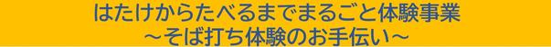京都コーヒーかす再利用プロジェクト