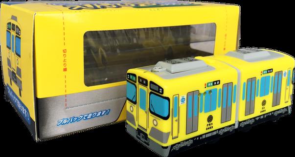 えんぴつ削り 電車型/バス型 パッケージ
