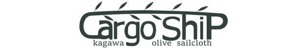 olive cargo ship
