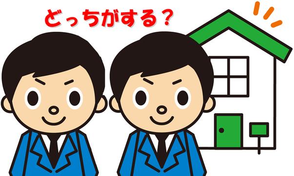 横浜・埼玉・千葉でも抵当権抹消してnet!物上保証の場合、債権と物権の区別から債務者は抵当権抹消登記申請に関われません。