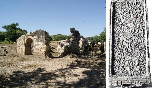 Kilwa Aisha tomb inscription