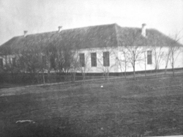 Чернышевская семилетняя школа