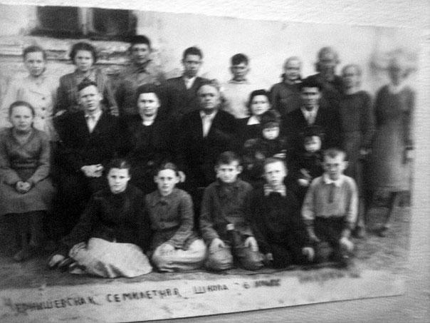 6 класс 1953-1954 учебного года Чернышевская школа