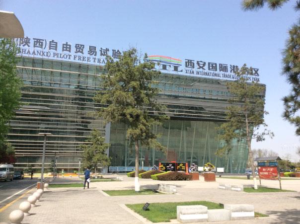 Xi´an International Trade & Logistics Park