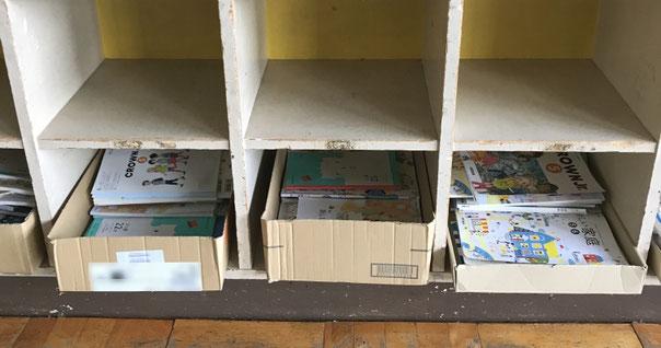 二人分の教科書が並ぶ共同ロッカー。段ボール箱を引き出し代わりに