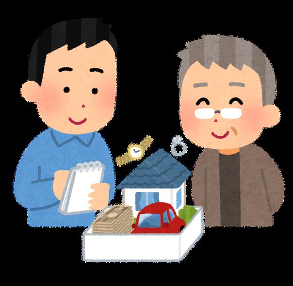 死後事務委任契約と財産管理を司法書士に依頼するイメージ