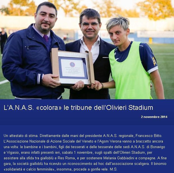 Dal sito internet AGSM Verona Calciofemminile