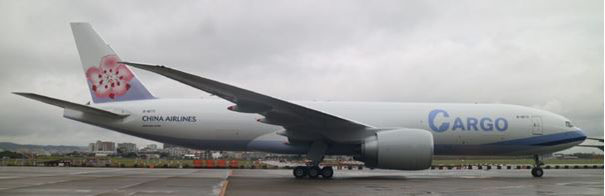 A bright outlook in a bleak sky. Image: Boeing