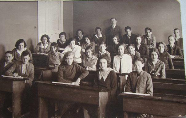 Х-5   1933 год.  В 3-ем ряду Соломон (Зяма) Эйдус,  брат Любы Футлик.