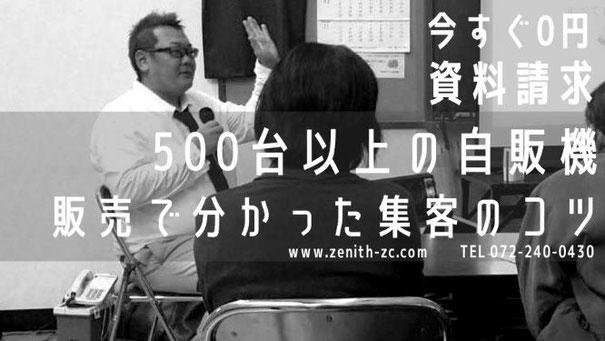 sakejihanki-page