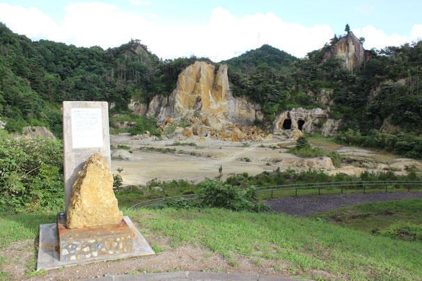 Izumiyama quarry, no longer in use but has obtained a spectacular shape over the hundreds of years of mining...
