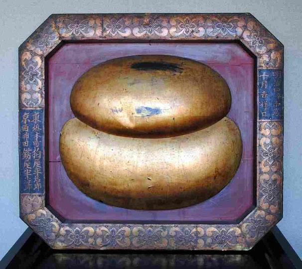 絵馬「金餅」 高幢寺什物