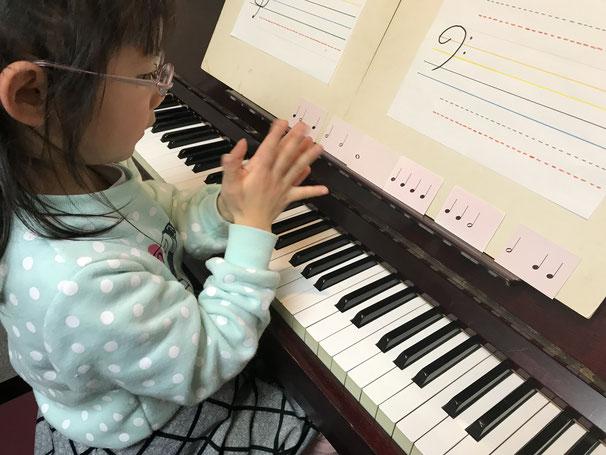 江古田 ピアノ教室 ソルフェージュ