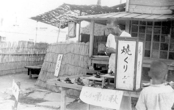 5代目寛三の貴重な写真(戦後すぐの道頓堀:現本店の場所)