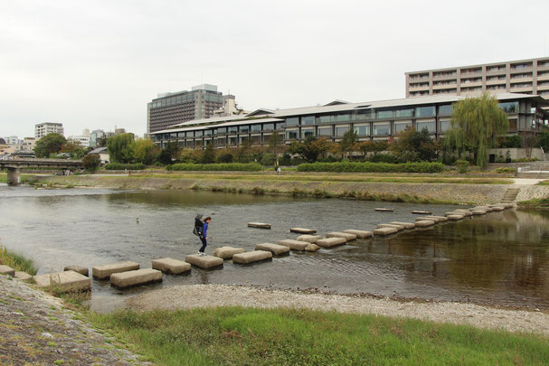 Family Friendly Walks in Kyoto, Japan - Kamo River Walk - Stepping Stones