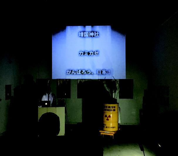 石川雷太、上海の美術館でのパフォーマンス