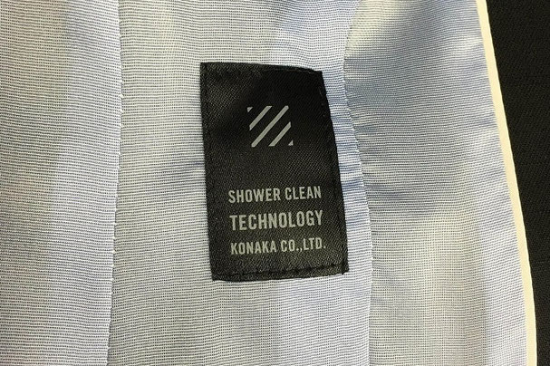 shower clean technology konaka co.,ltd.