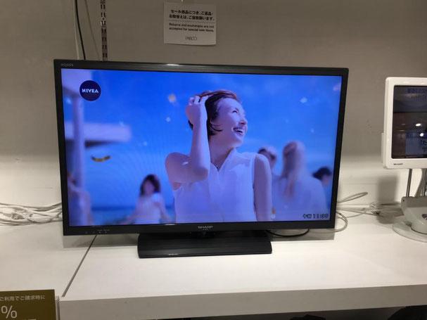 綺麗な画質のSHARP液晶テレビ