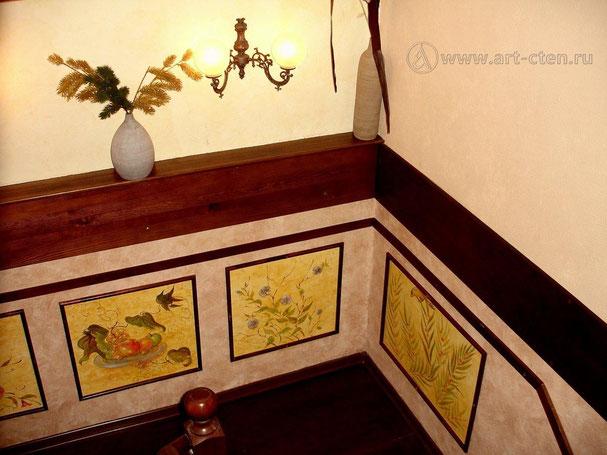 Здесь на стенах лестничного пролёта студией «Арт – стена» были созданы фрески, искусственно состаренные, с простым, незамысловатым сюжетом, состоящим из цветов, птиц и свежих фруктов.