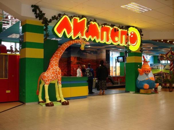 Скульптура жирафа и бегемота